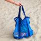 пляжные сумки для мам из сетки